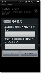 2011614005