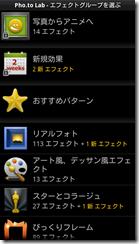 2011618002