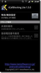 2011623002