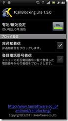 2011623003