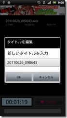 2011626006
