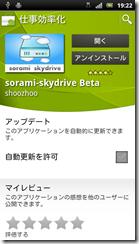 2011708009