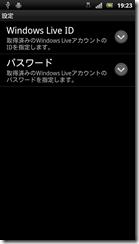 2011708010