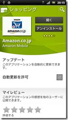 2011709001