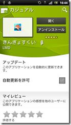 2011710005