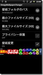 2011711007