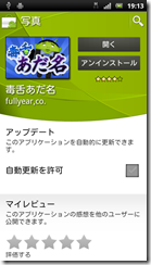 2011718001