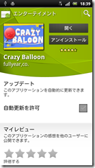 2011728001