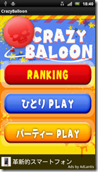 2011728002