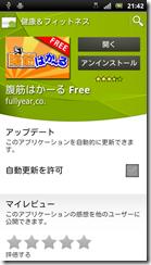 2011729003