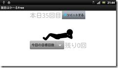 2011729005