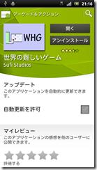 2011811001