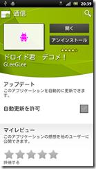 2011812001