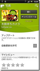 2011814001