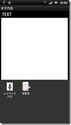 2011827003