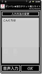 2011827006