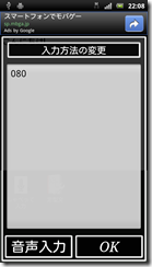 2011827009