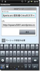 2011830011