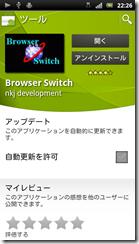 2011907001