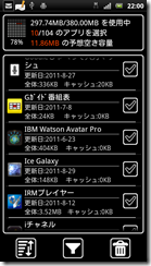 2011915006