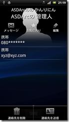 2011928002