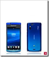 so02c_blue