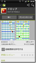 20111023001