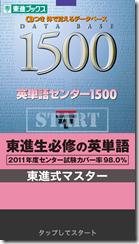 20111103002