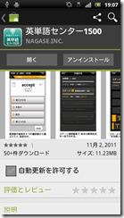 20111103003
