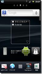 screenshot_2011-11-20_2327