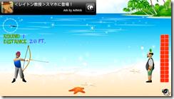 screenshot_2011-11-26_1431