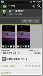 screenshot_2011-11-28_2157