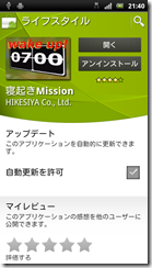 2011729001
