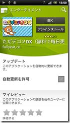 2011825001