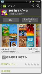 screenshot_2011-11-11_1905_1