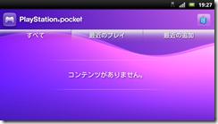 screenshot_2011-12-08_1927