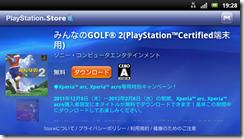 screenshot_2011-12-08_1928_1