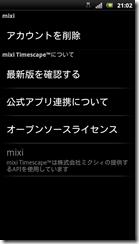 screenshot_2011-12-10_2102_1