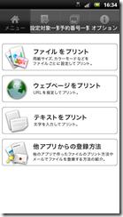 screenshot_2011-12-23_1634