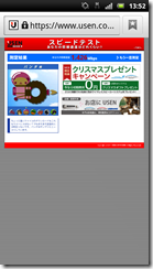 screenshot_2011-12-24_1352_1