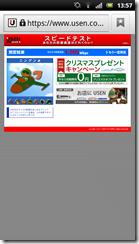 screenshot_2011-12-24_1357