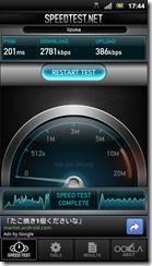 screenshot_2011-12-25_1744