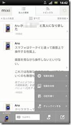 t2pix_20111212-145554