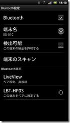 screenshot_2012-01-02_1110