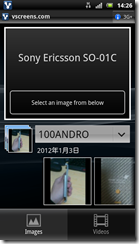 screenshot_2012-01-04_1426