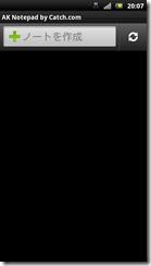 screenshot_2012-01-08_2007_1