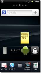 screenshot_2012-01-08_2033
