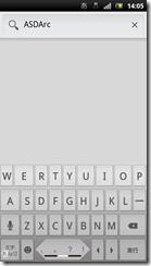 screenshot_2012-01-14_1405_1