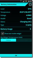 screenshot_2012-01-15_2215