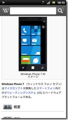 screenshot_2012-01-20_1815